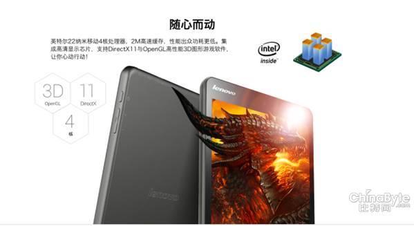 Tabletowo.pl Lenovo Miix 3 oficjalnie, ale na razie tylko w Chinach Chińskie Lenovo Nowości Tablety Windows