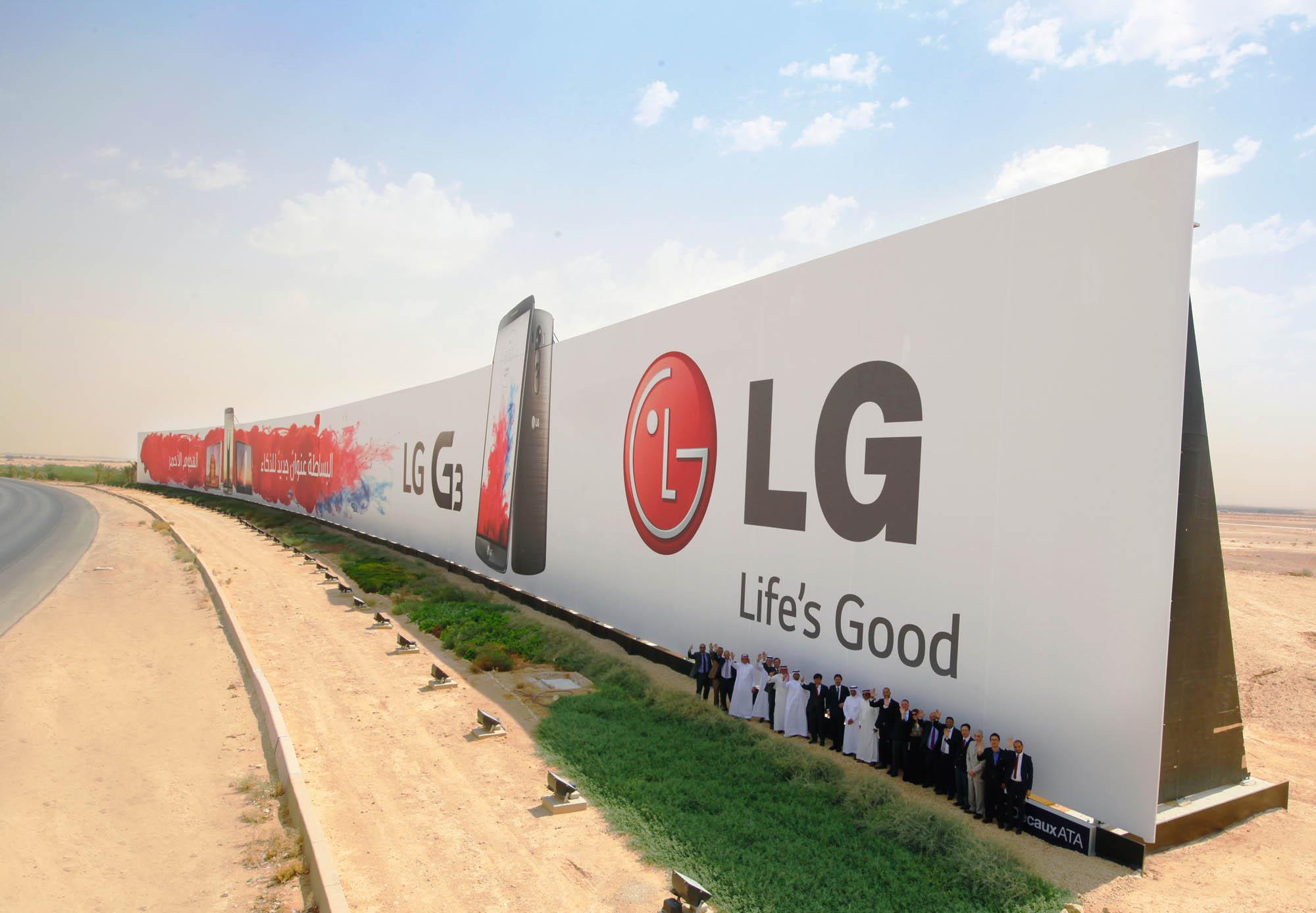 Reklama LG G3 z rekordem Guinessa! Czy to jest sposób na Samsunga? 26