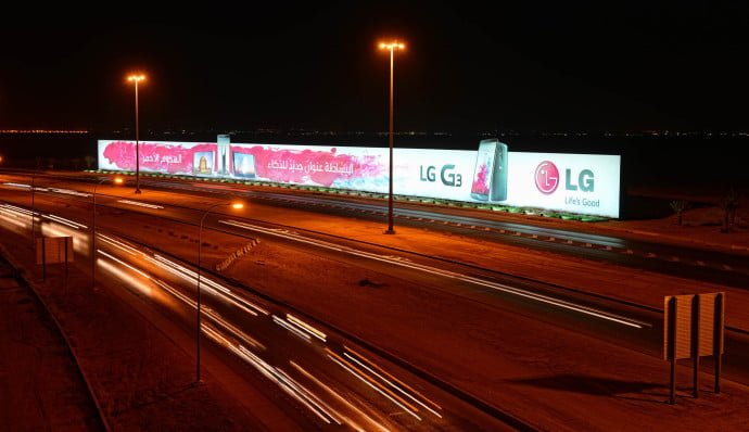 LG-sets-Guinness-World-Record-with-this-gigantic-G3-ad 3
