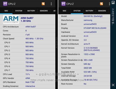 samsung galaxy note edge cpu-z