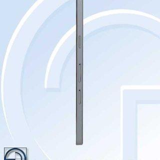 Tabletowo.pl 5-calowy, metalowy Samsung SM-A500 zapowiada się bardzo ciekawie! Android Plotki / Przecieki Samsung Smartfony