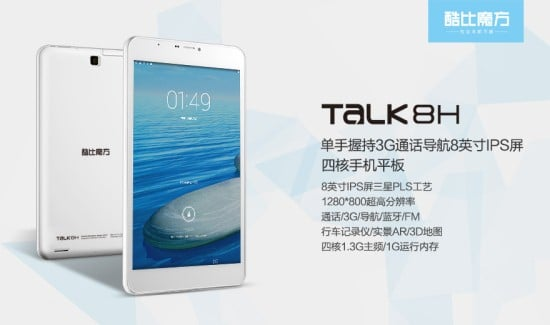 Tabletowo.pl Cube Talk 8H - tablet za 70 dolarów z czterordzeniowym układem Android Chińskie Tablety