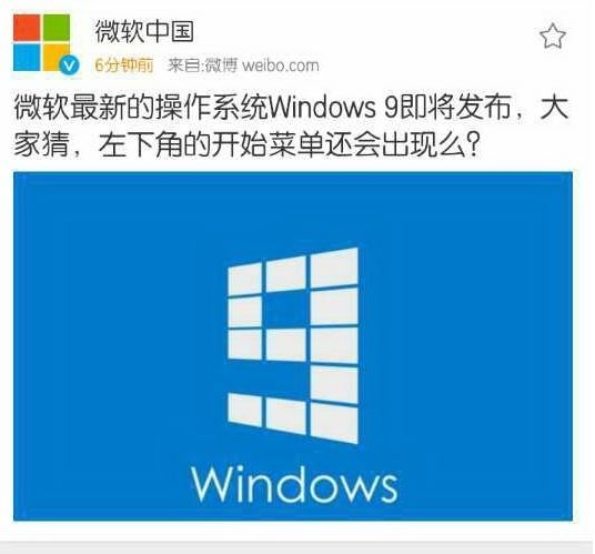 Windows-9-China zwiastun