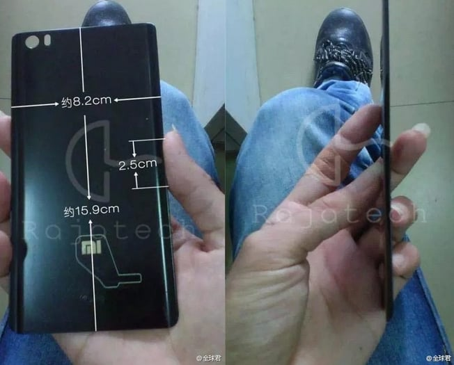 Alleged-Redmi-Note-2-back-panel 1