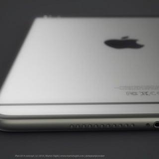 Tabletowo.pl iPad Air 2 będzie mieć procesor Apple A8X, 2 GB RAM i świetny wygląd? Apple iOS Plotki / Przecieki Tablety