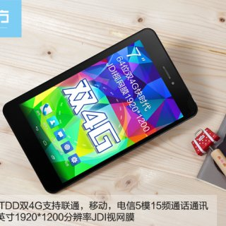 Cube T7 - chiński tablet z Dual 4G i 64-bitowym układem 20