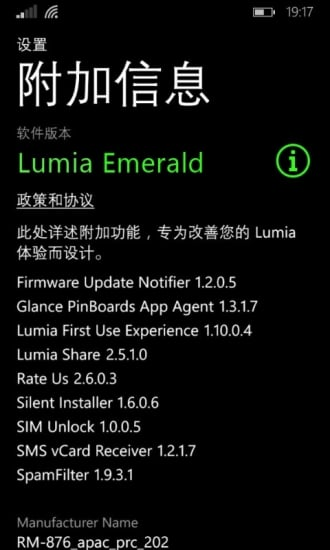 Emerald-leaked-images 1