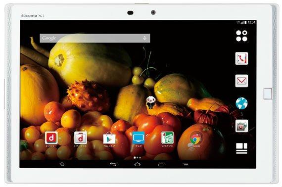 Fujitsu Arrows Tab F-03G to świetny 10,5-calowy tablet ze Snapdragonem 801 i LTE 19