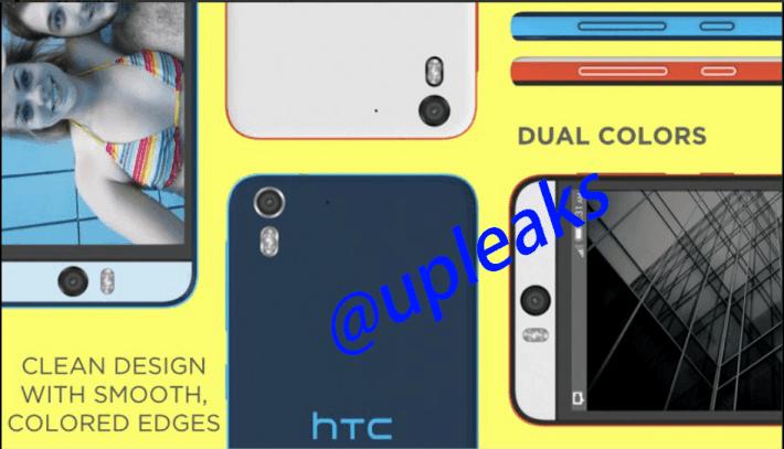 Tabletowo.pl HTC Desire Eye będzie 7 topowym produktem Tajwańczyków w tym roku? Android HTC Plotki / Przecieki Smartfony