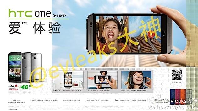 Tabletowo.pl HTC One (M8 Eye) na zdjęciach prasowych? HTC Plotki / Przecieki Smartfony