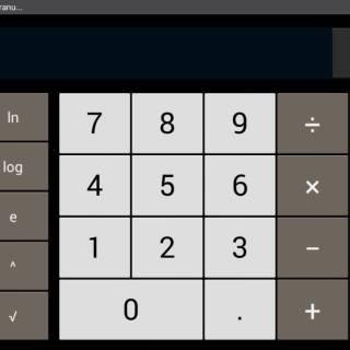 huawei-mediapad-t1-8.0-recenzja-interfejs-kalkulator