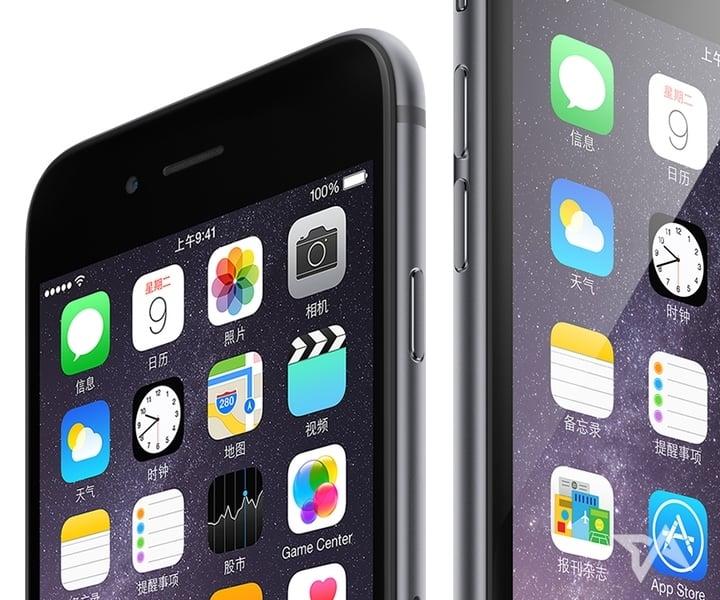 Tabletowo.pl Przedsprzedaż iPhone 6 w Chinach - w 6 godzin zamówionych zostało 2 miliony sztuk Apple Ciekawostki Smartfony