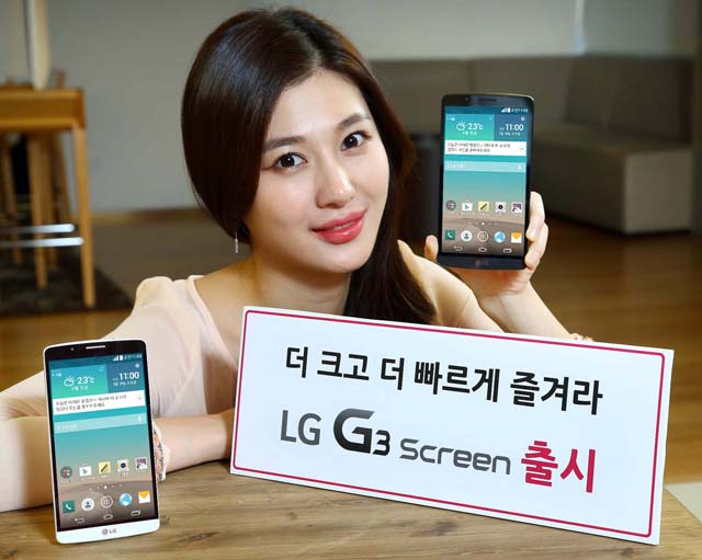 LG-G3-Screen-and-the-NUCLUN-processor (2)