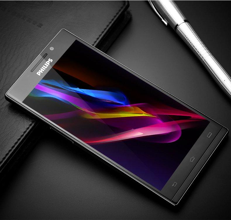 Philips I966 Aurora to dobry przykład, że teraz czeka nas moda na ekrany Quad HD 25