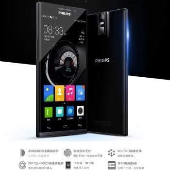 Philips I966 Aurora to dobry przykład, że teraz czeka nas moda na ekrany Quad HD 21