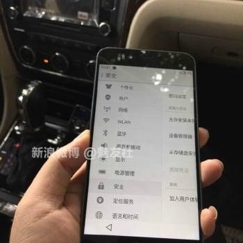 Meizu MX4 Pro już 19 listopada? Na to wygląda 20