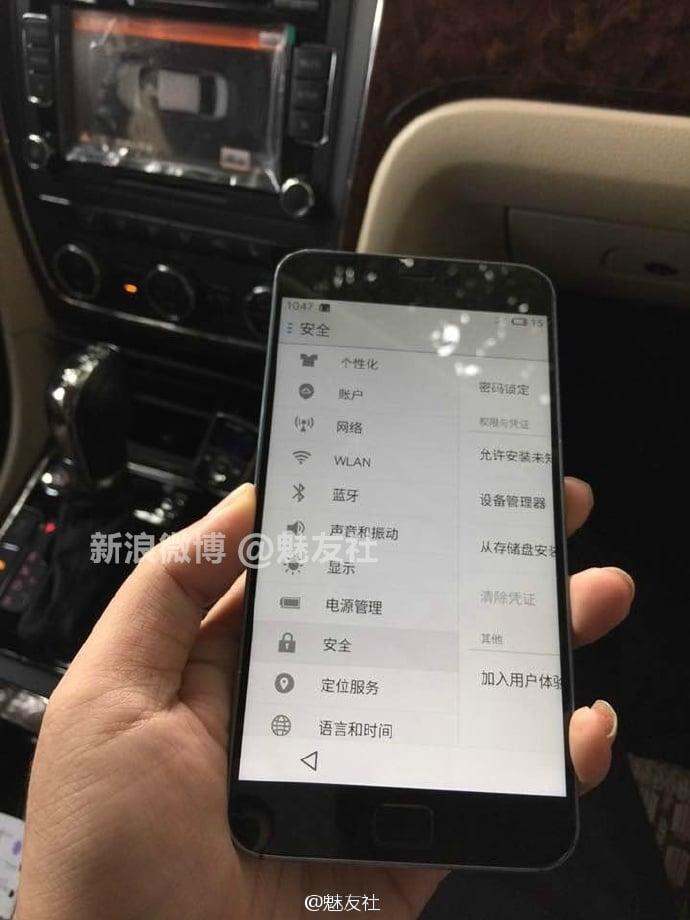 Meizu MX4 Pro już 19 listopada? Na to wygląda 17