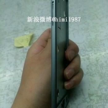 Meizu MX4 Pro już 19 listopada? Na to wygląda 24