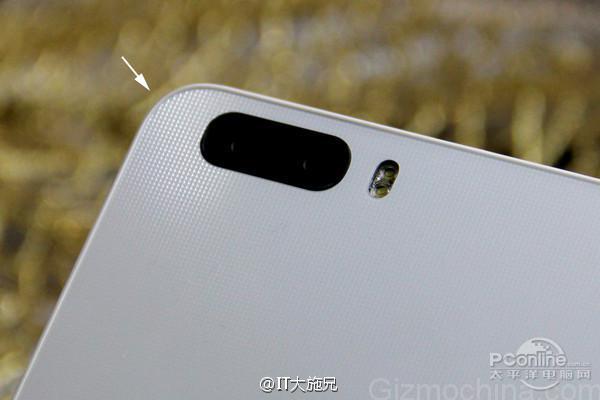 Kolejna nowość od Huawei, czyli świetny Honor 6 Plus