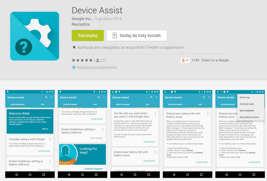 device_assist_google