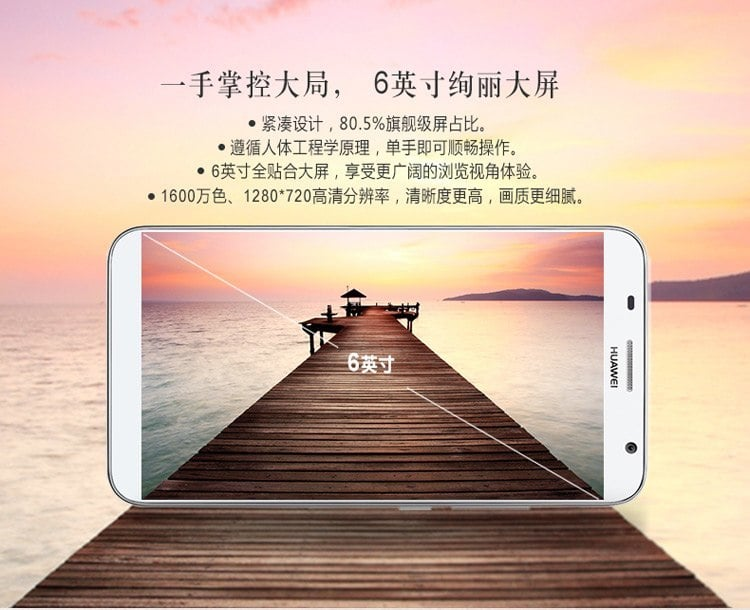 Huawei-Ascend-GX1---official-images_1