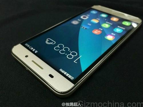 Tabletowo.pl Huawei Glory 4X będzie 64-bitowym phabletem za 130 dolarów Android Chińskie Huawei Plotki / Przecieki Smartfony