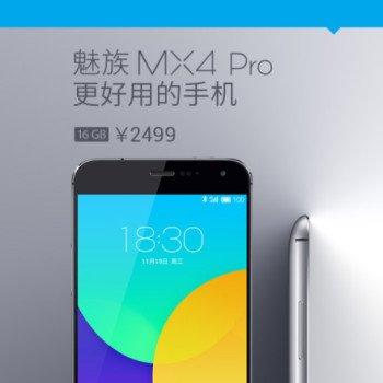 6,7 mln osób chce wstępnie kupić MX4 Pro, a Meizu niedługo pokaże jeszcze MX4 z... Ubuntu 22