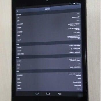 Xiaomi MiPad 2 2
