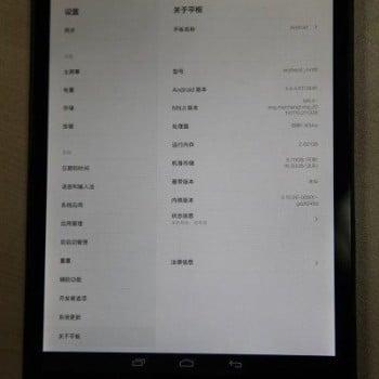 Xiaomi MiPad 2 3
