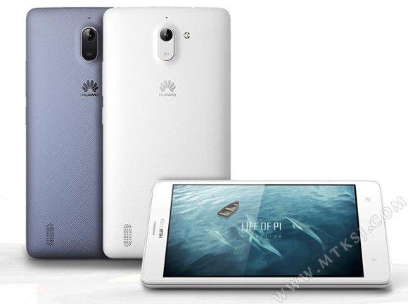 Tabletowo.pl Huawei G628 to będzie ciekawy 5-calowiec z 64-bitowym procesorem, dual sim i LTE Android Chińskie Huawei Plotki / Przecieki Smartfony