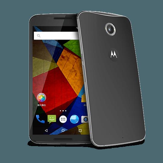 Nowa Motorola Moto X Pro to Nexus 6 dla Chin 31