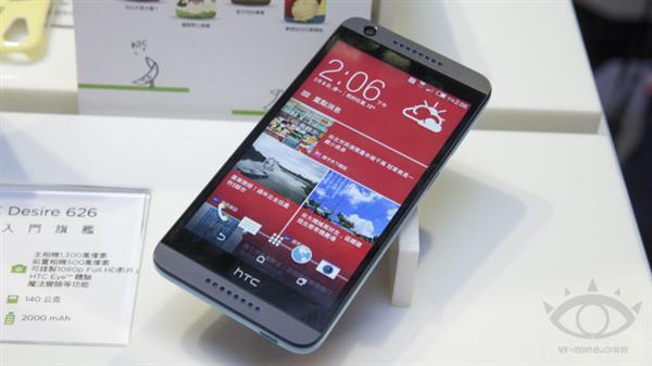 HTC Desire 626 oficjalnie zaprezentowany w Tajwanie 29