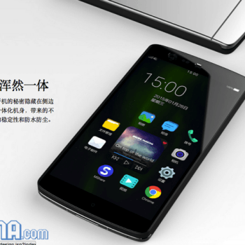 Tabletowo.pl Manta 7X to 5,5-calowe urządzenie pozbawione jakichkolwiek przycisków fizycznych Manta Nowości