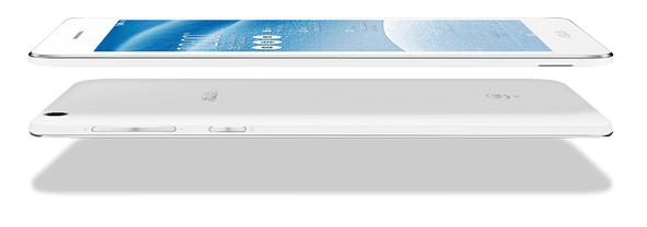 Asus-MeMO-Pad-7-ME171C-white