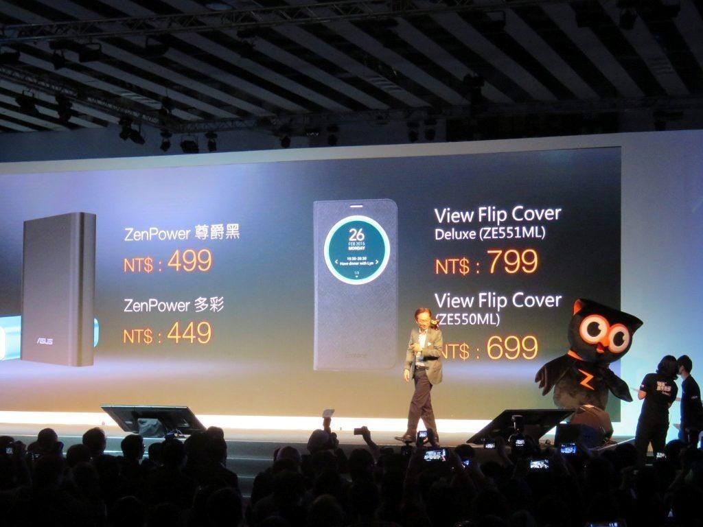 Asus-Zenfone-2-accessories-1024x768