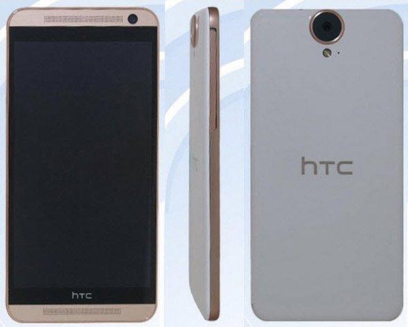 HTC One E9 dostrzeżony w TENAA 25