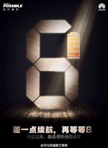 teaser-huawei-p8