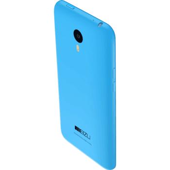 Tabletowo.pl Krótko: Meizu M1 Note już niedługo dostępny globalnie za 200 dolarów Android Chińskie Krótko Meizu Nowości Plotki / Przecieki Smartfony W skrócie