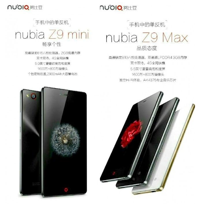 Tabletowo.pl ZTE na ostatniej prostej przed prezentacją trzech modeli: Nubia Z9, Nubia Z9 Mini i Nubia Z9 Max Android Chińskie Smartfony ZTE