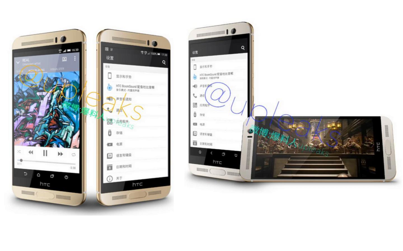 Tabletowo.pl Już jutro poznamy HTC One M9+! Ciekawostki HTC Smartfony
