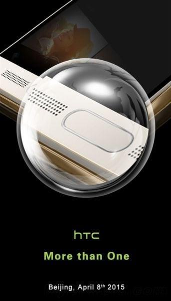 htc-one-m9-plus-materiałypromo-02