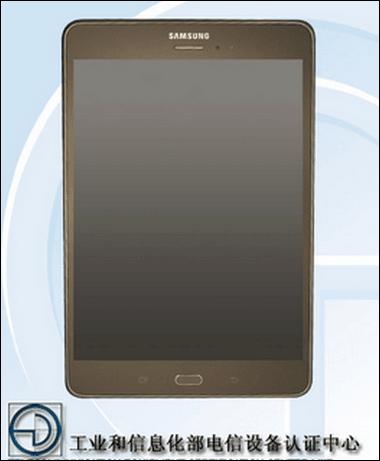 Samsung Galaxy Tab 5 8.0