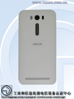 Asus-ZenFone-3-certified-in-China (2)