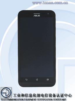 Asus-ZenFone-3-certified-in-China