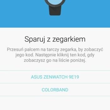 asus-zenwatch-recenzja-screeny-androidwear-02