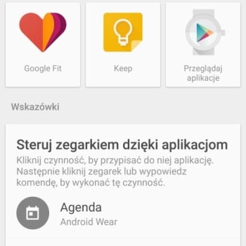 asus-zenwatch-recenzja-screeny-androidwear-10