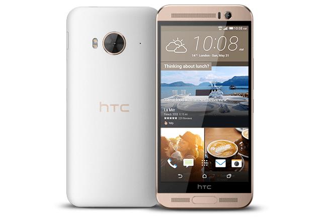 HTC-One-ME-2