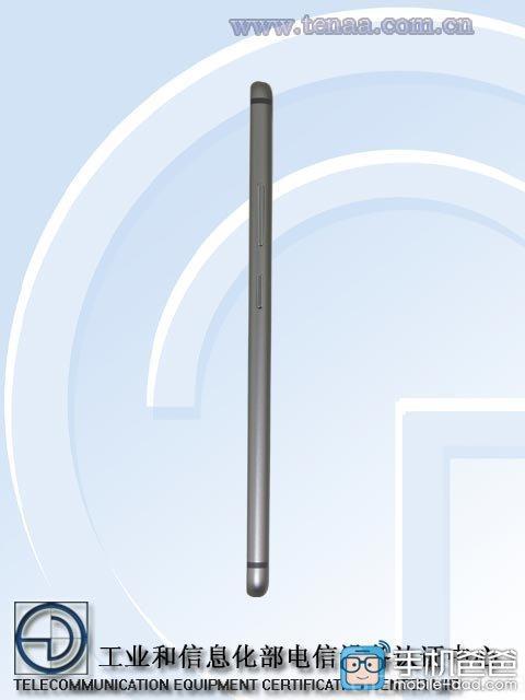 Phablet Lenovo