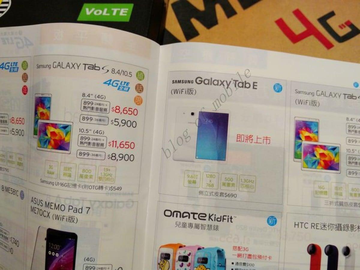 Tabletowo.pl Samsung Galaxy Tab E będzie tabletem z ekranem panoramicznym Plotki / Przecieki Samsung Tablety
