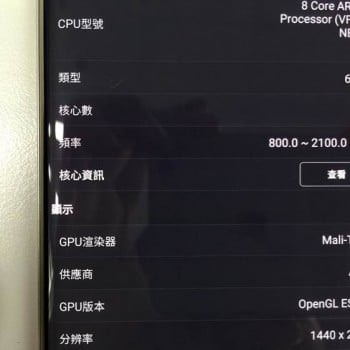 Samsung Galaxy S6 Edge Plus 4